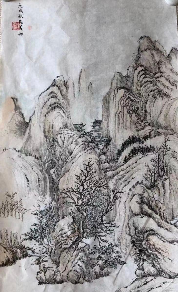 Yaqi L_Lu Mountain
